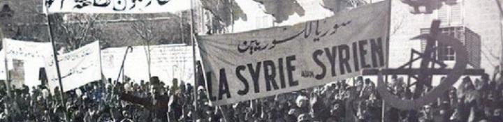 sirien